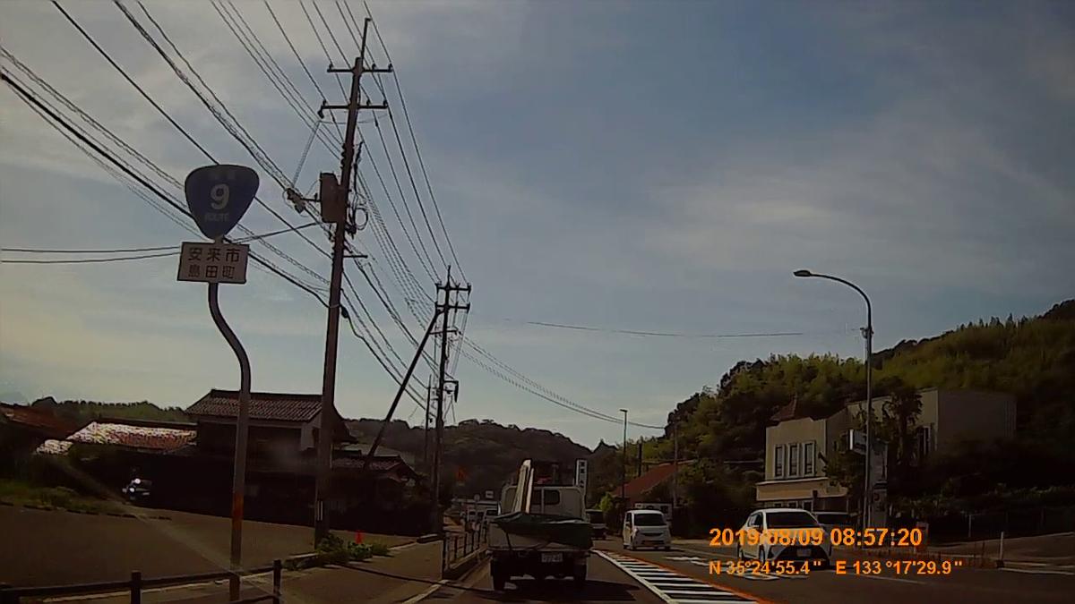 f:id:japan_route:20191124163210j:plain