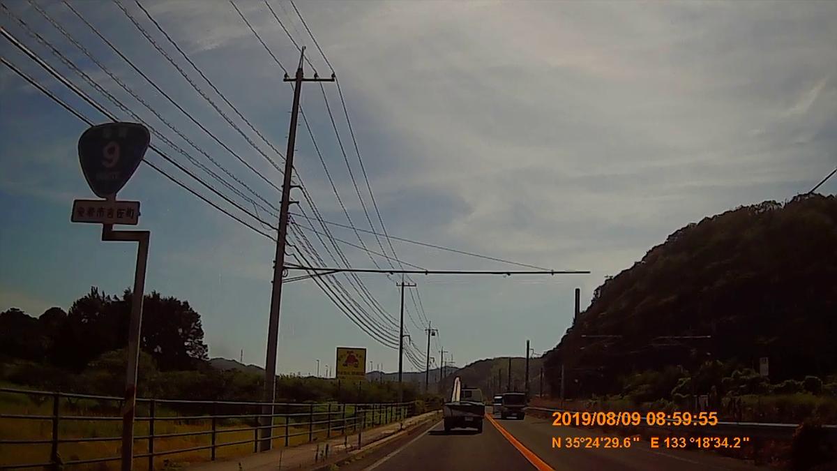 f:id:japan_route:20191124163218j:plain