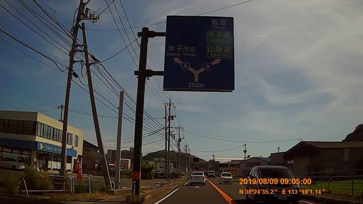 f:id:japan_route:20191124163234j:plain