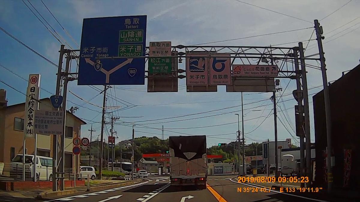 f:id:japan_route:20191124163237j:plain