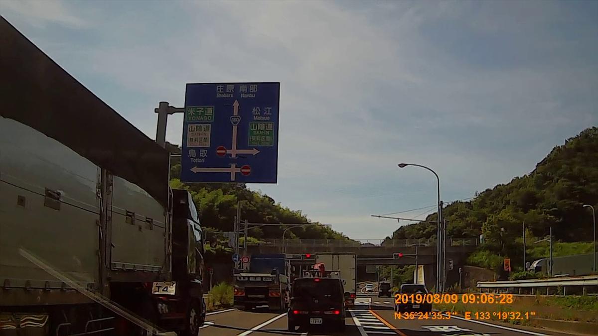 f:id:japan_route:20191124163332j:plain