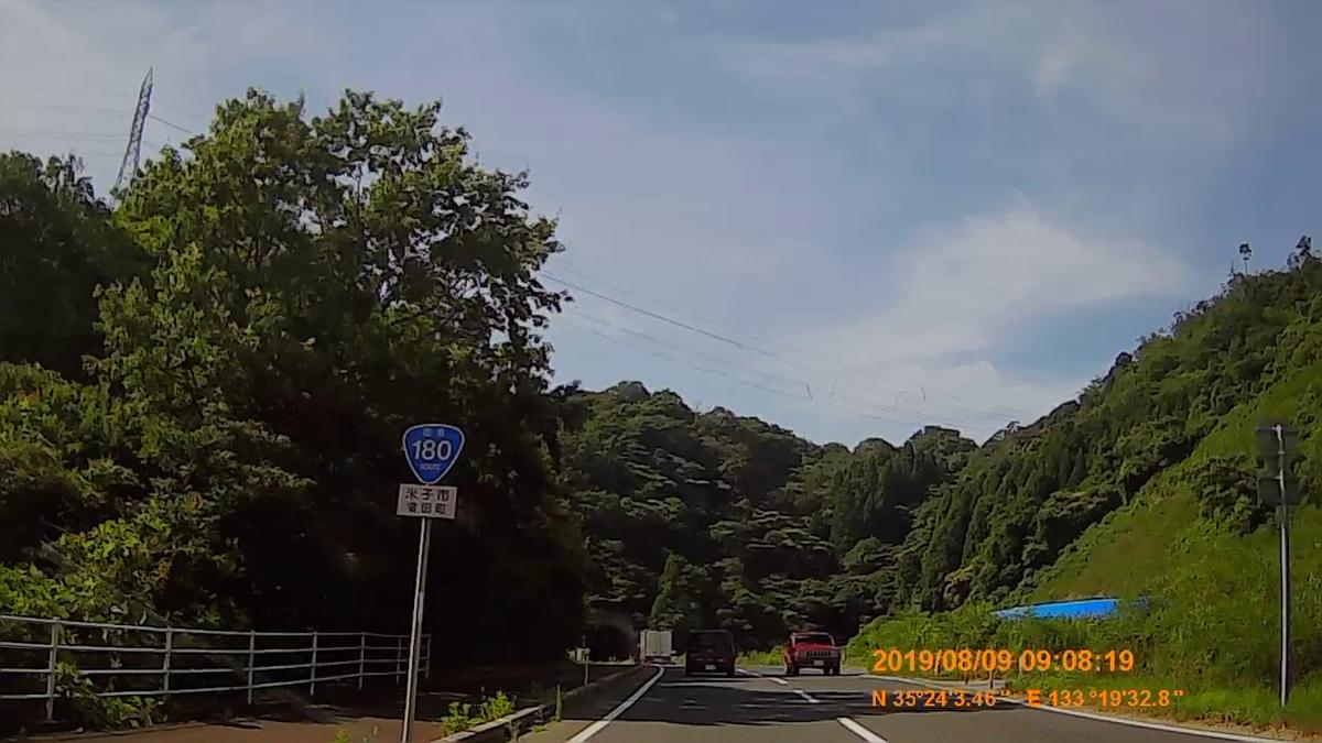 f:id:japan_route:20191124163416j:plain