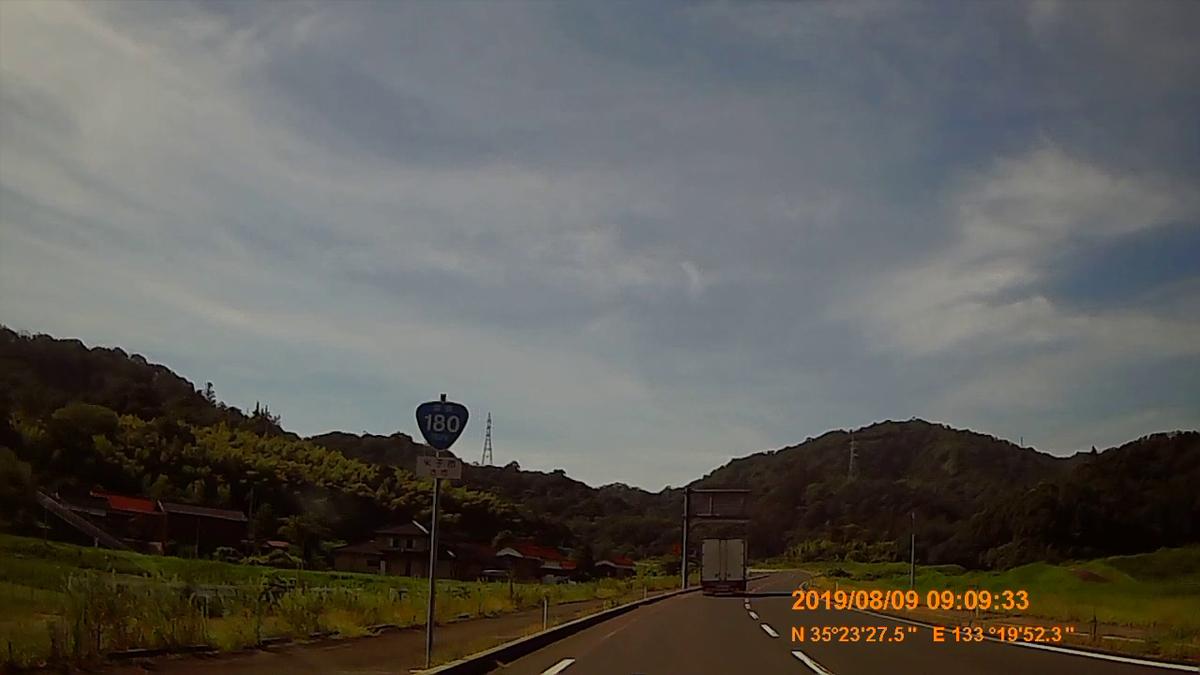 f:id:japan_route:20191124163427j:plain