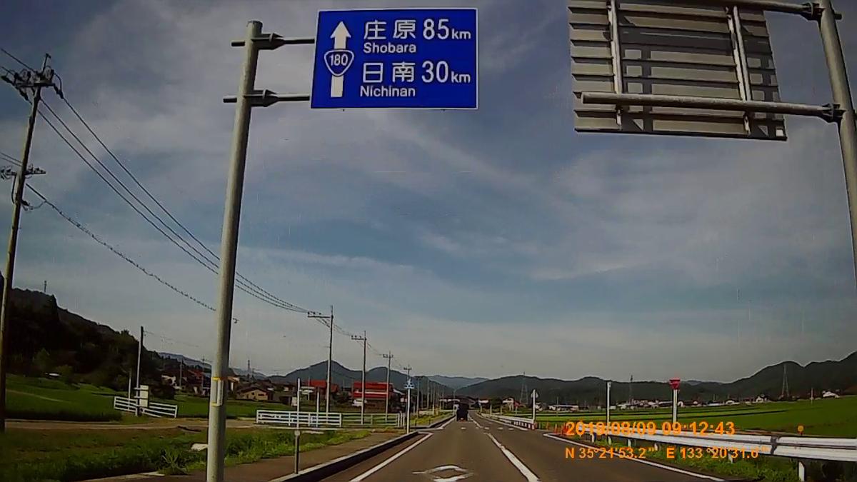 f:id:japan_route:20191124163509j:plain