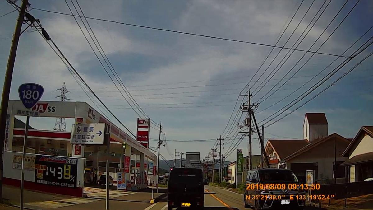 f:id:japan_route:20191124163525j:plain