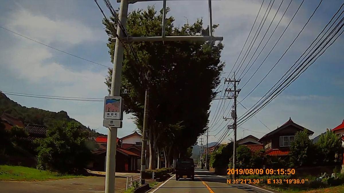 f:id:japan_route:20191124163533j:plain