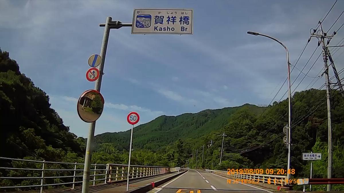 f:id:japan_route:20191124163554j:plain