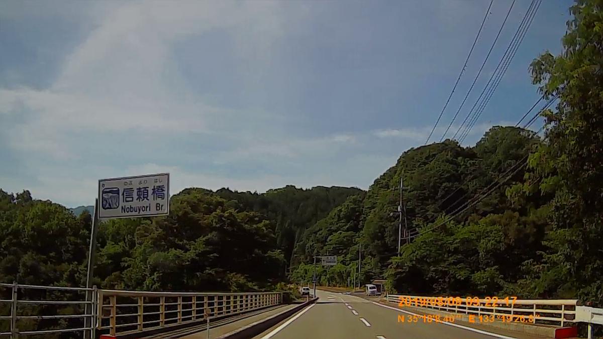 f:id:japan_route:20191124163636j:plain