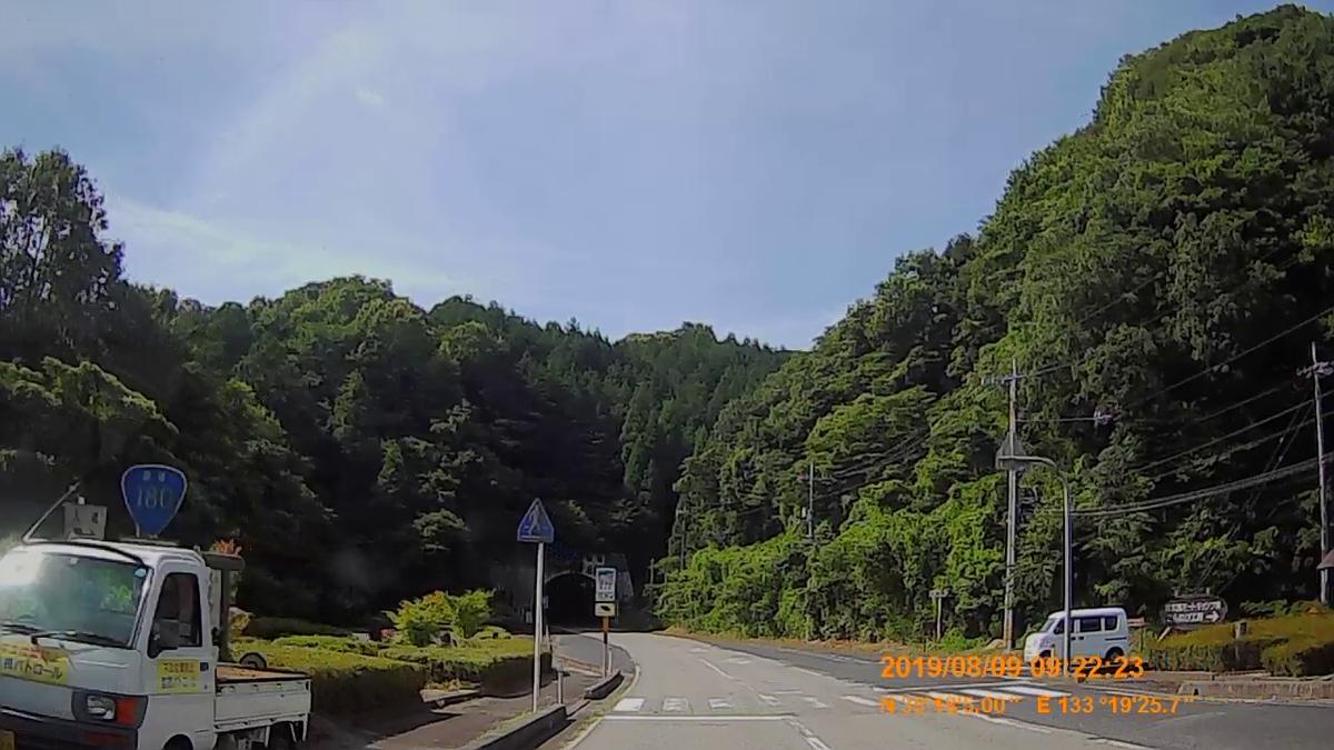 f:id:japan_route:20191124163648j:plain