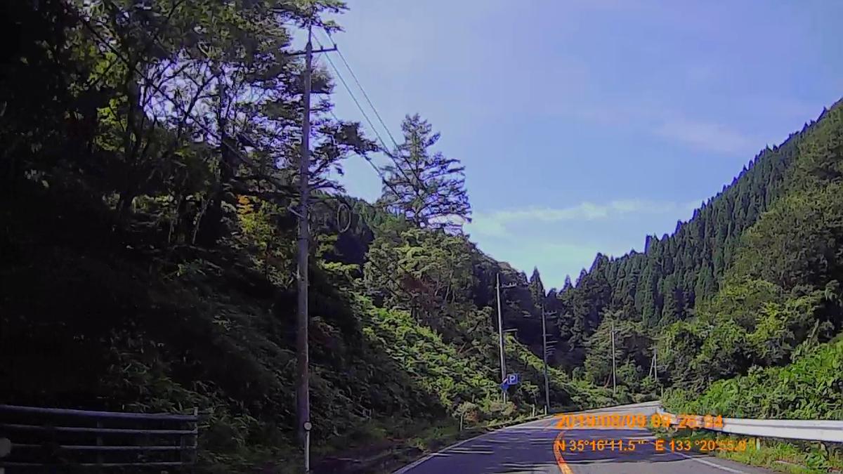 f:id:japan_route:20191124163704j:plain