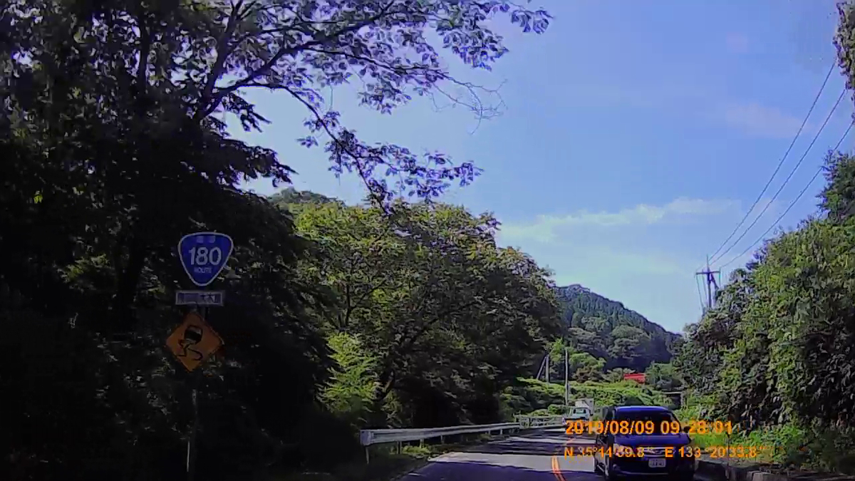 f:id:japan_route:20191124163713j:plain