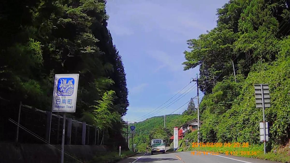 f:id:japan_route:20191124163723j:plain