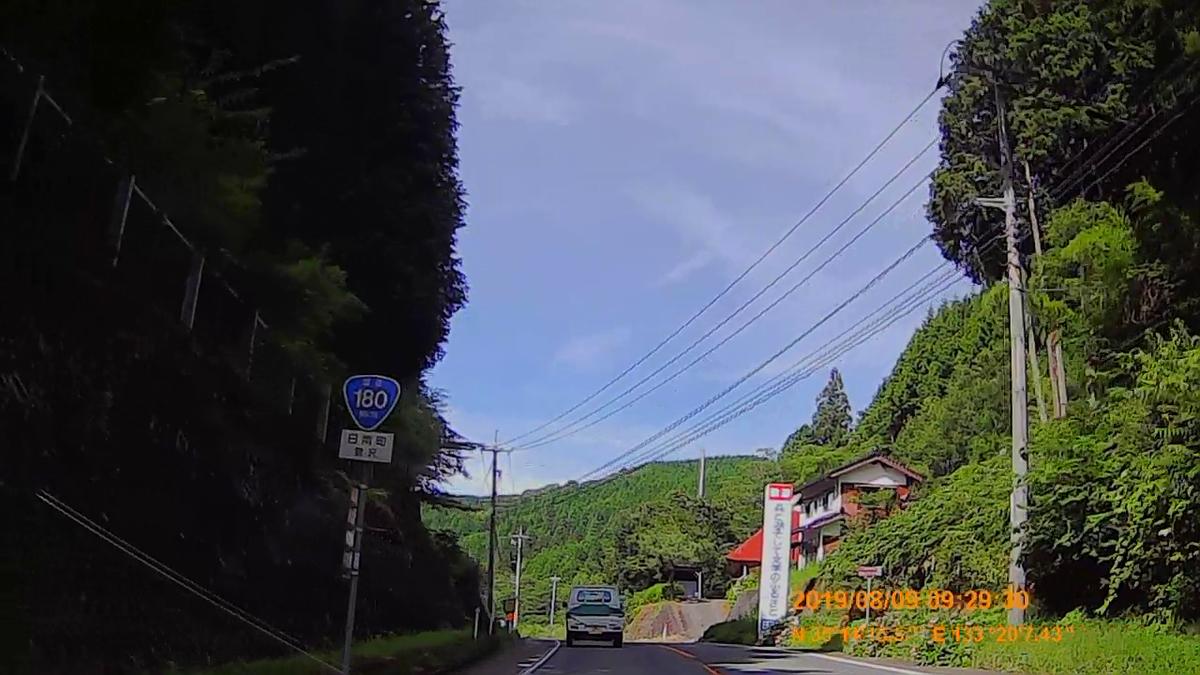 f:id:japan_route:20191124163732j:plain