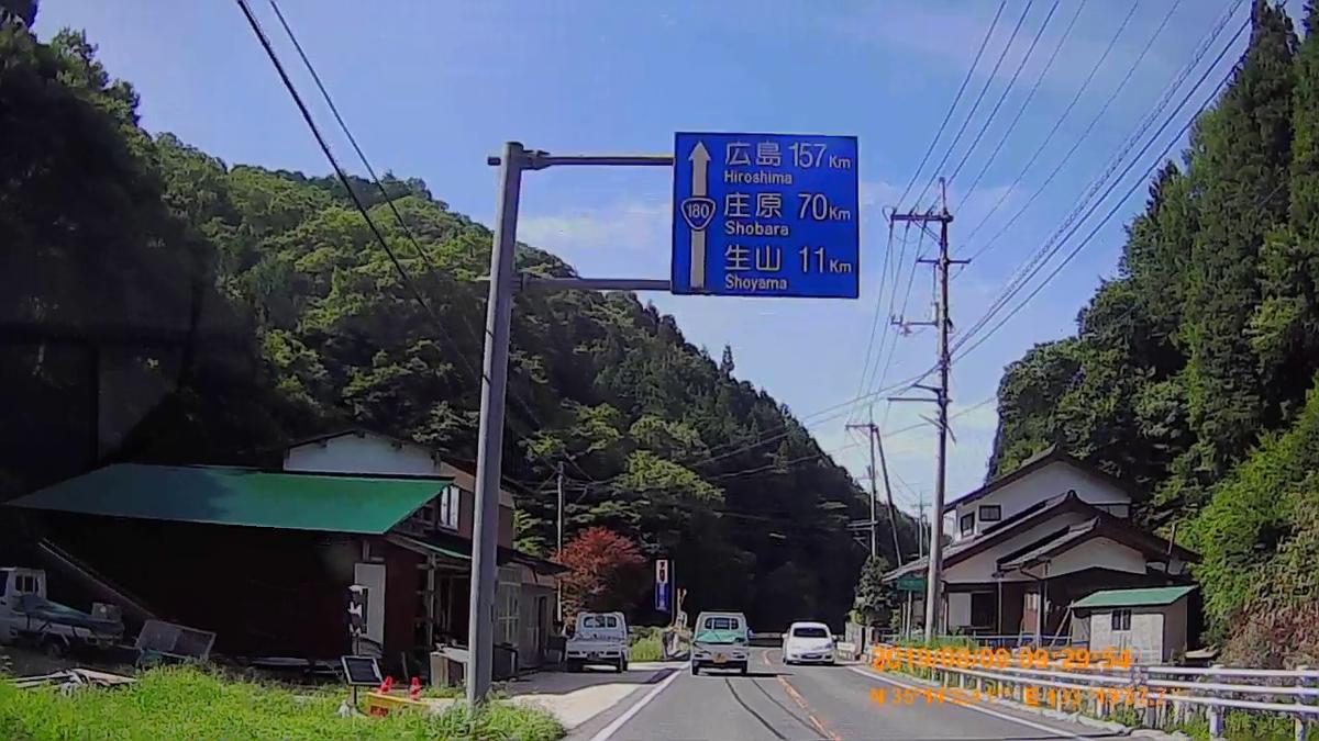 f:id:japan_route:20191124163740j:plain