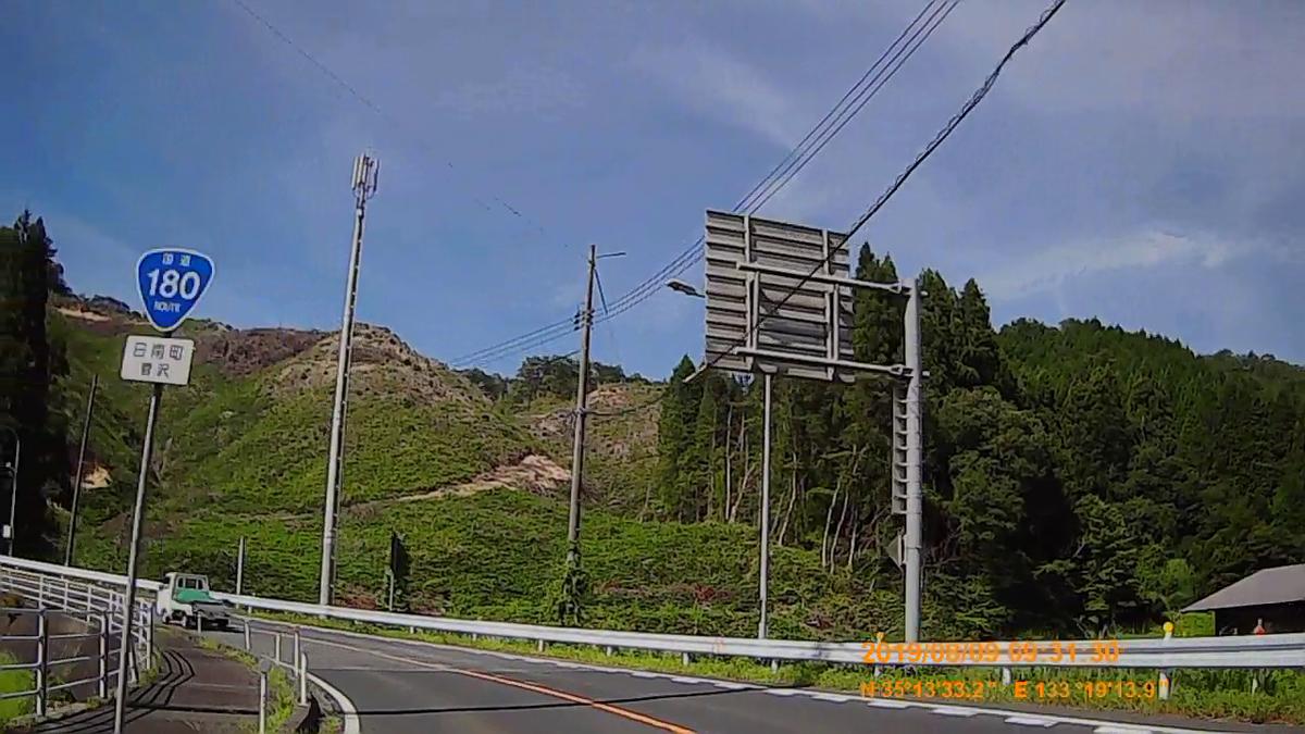 f:id:japan_route:20191124163806j:plain