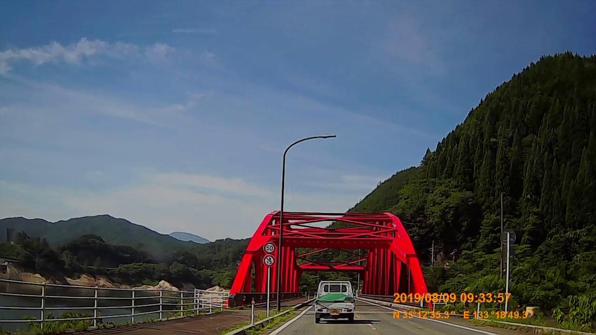 f:id:japan_route:20191124163827j:plain