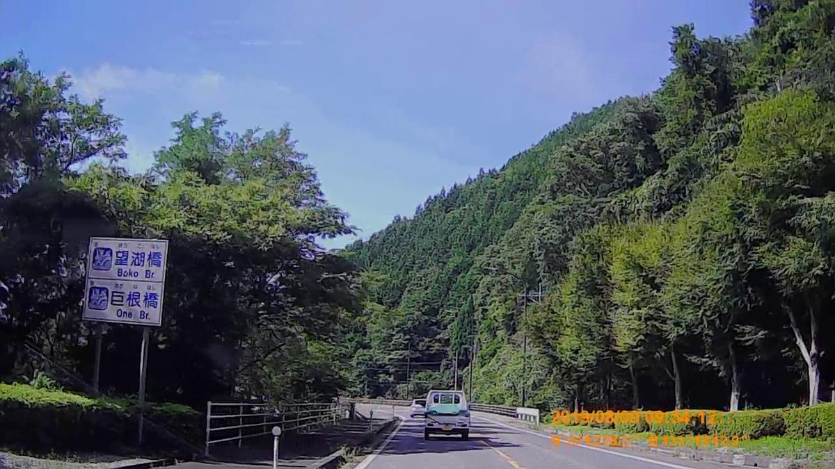 f:id:japan_route:20191124163836j:plain