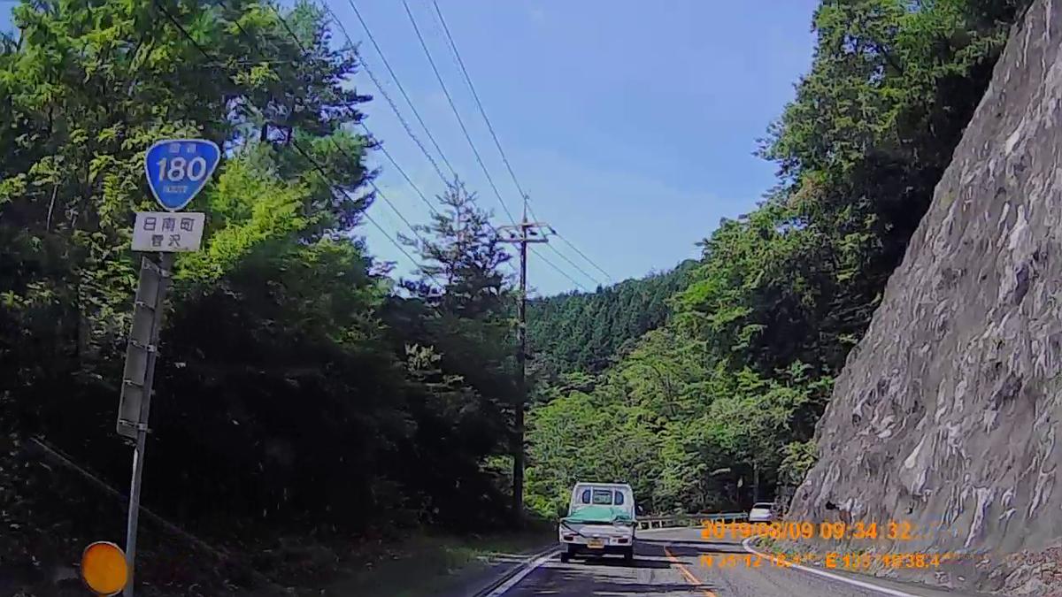 f:id:japan_route:20191124163845j:plain