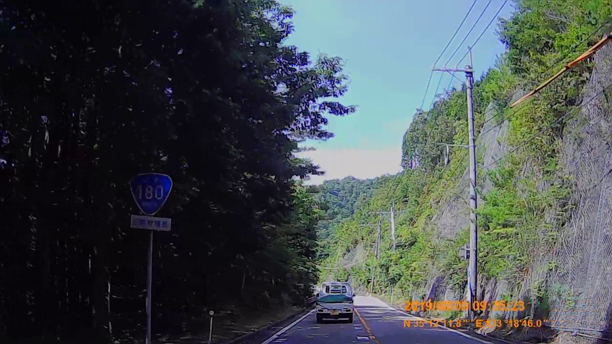 f:id:japan_route:20191124163853j:plain