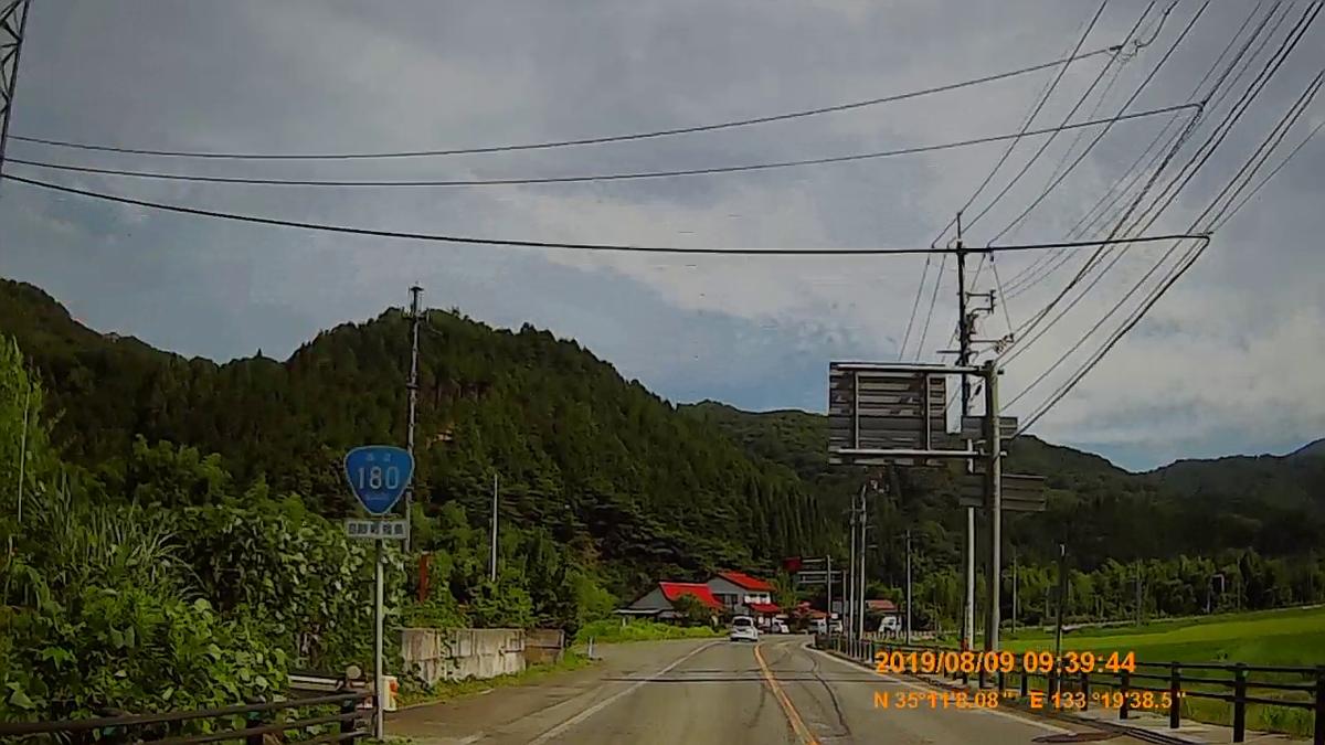 f:id:japan_route:20191124163945j:plain