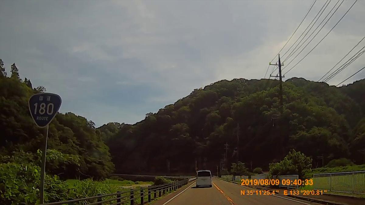 f:id:japan_route:20191124164036j:plain