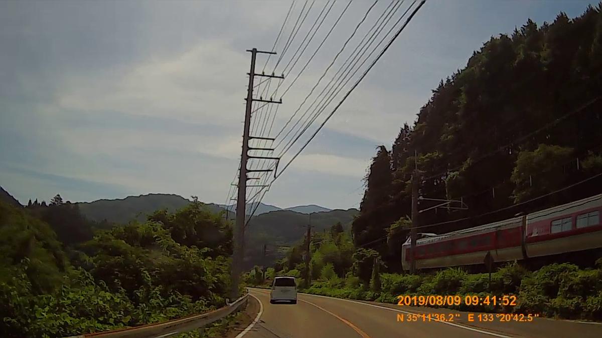 f:id:japan_route:20191124164058j:plain