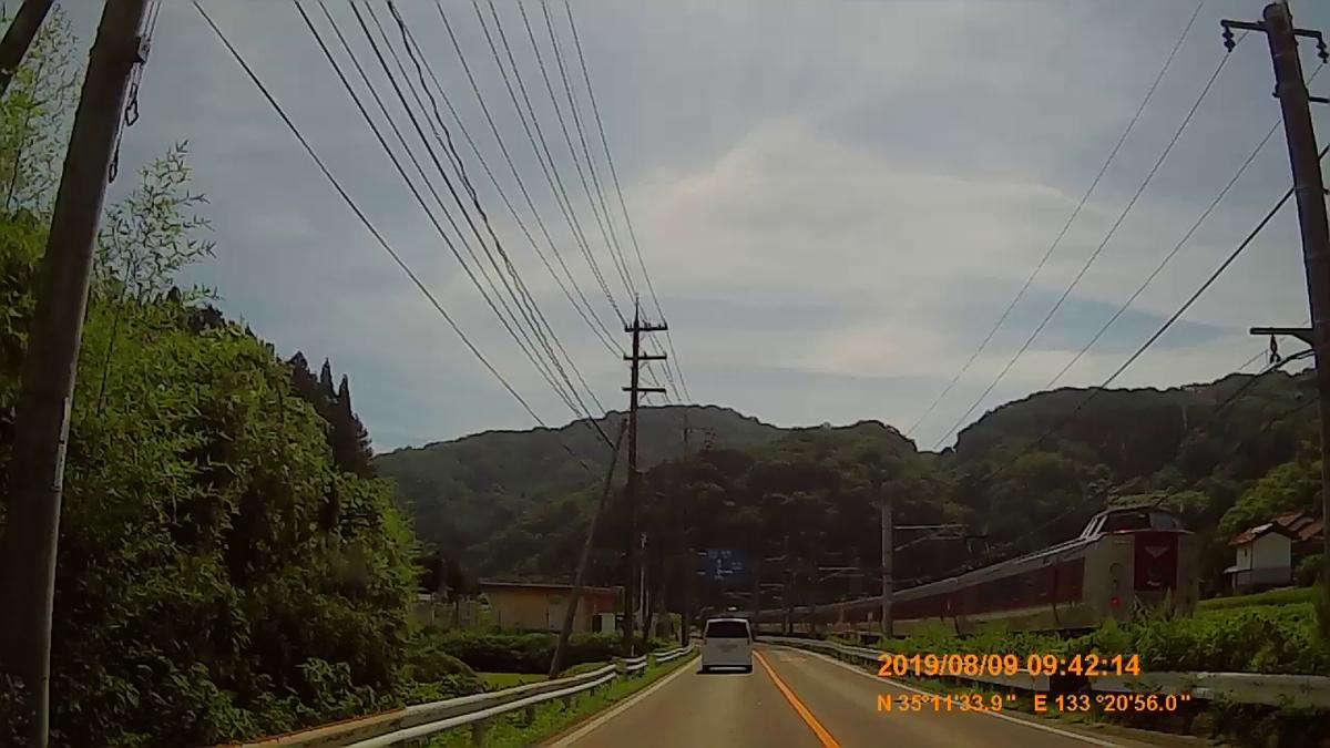 f:id:japan_route:20191124164108j:plain