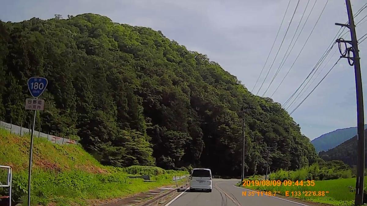 f:id:japan_route:20191124164116j:plain