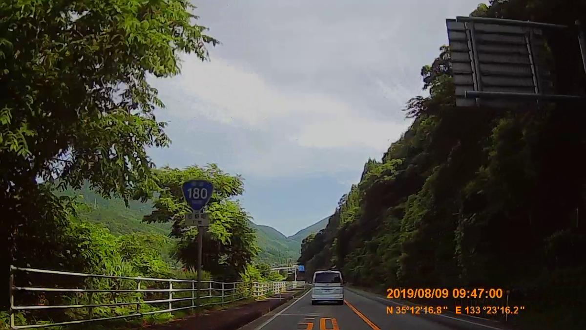 f:id:japan_route:20191124164126j:plain