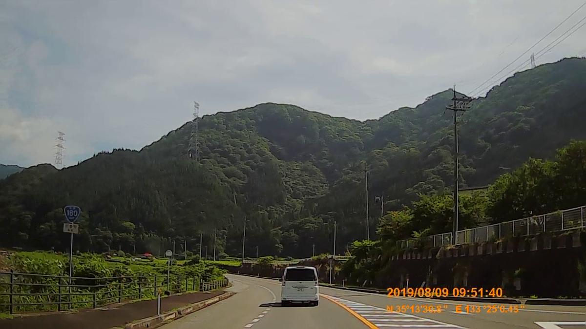 f:id:japan_route:20191124164203j:plain