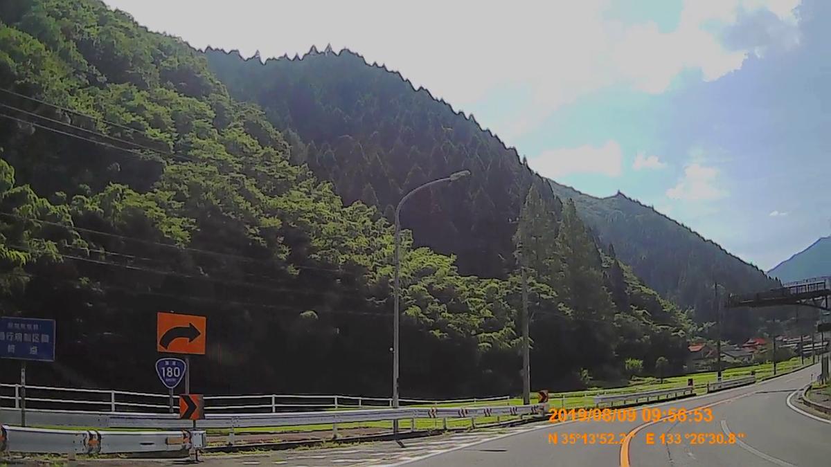 f:id:japan_route:20191124164317j:plain