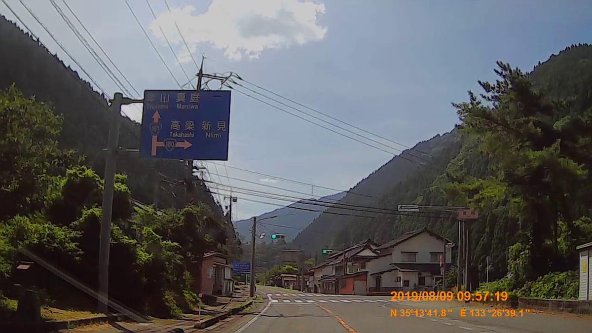 f:id:japan_route:20191124164326j:plain