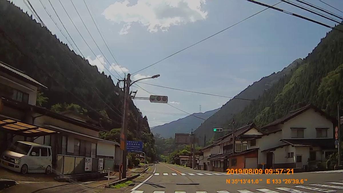 f:id:japan_route:20191124164329j:plain