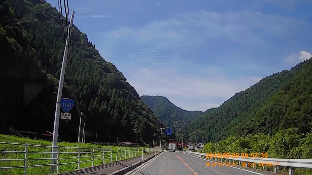 f:id:japan_route:20191124164343j:plain