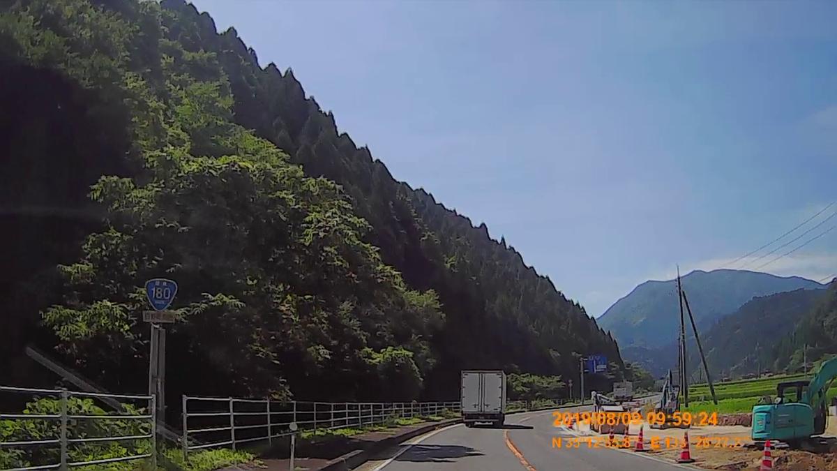 f:id:japan_route:20191124164411j:plain