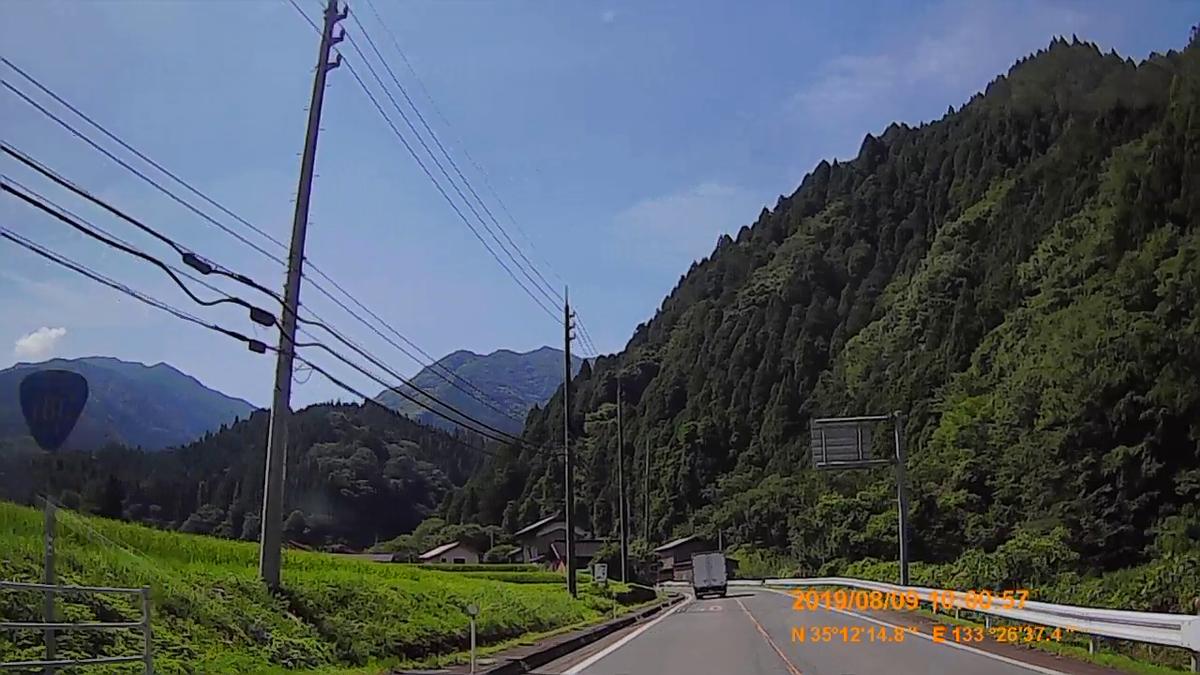 f:id:japan_route:20191124164420j:plain