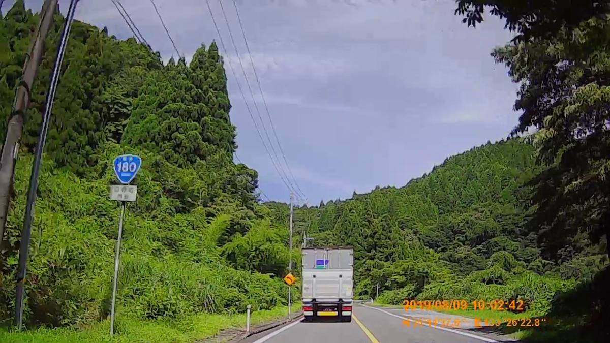f:id:japan_route:20191124164447j:plain