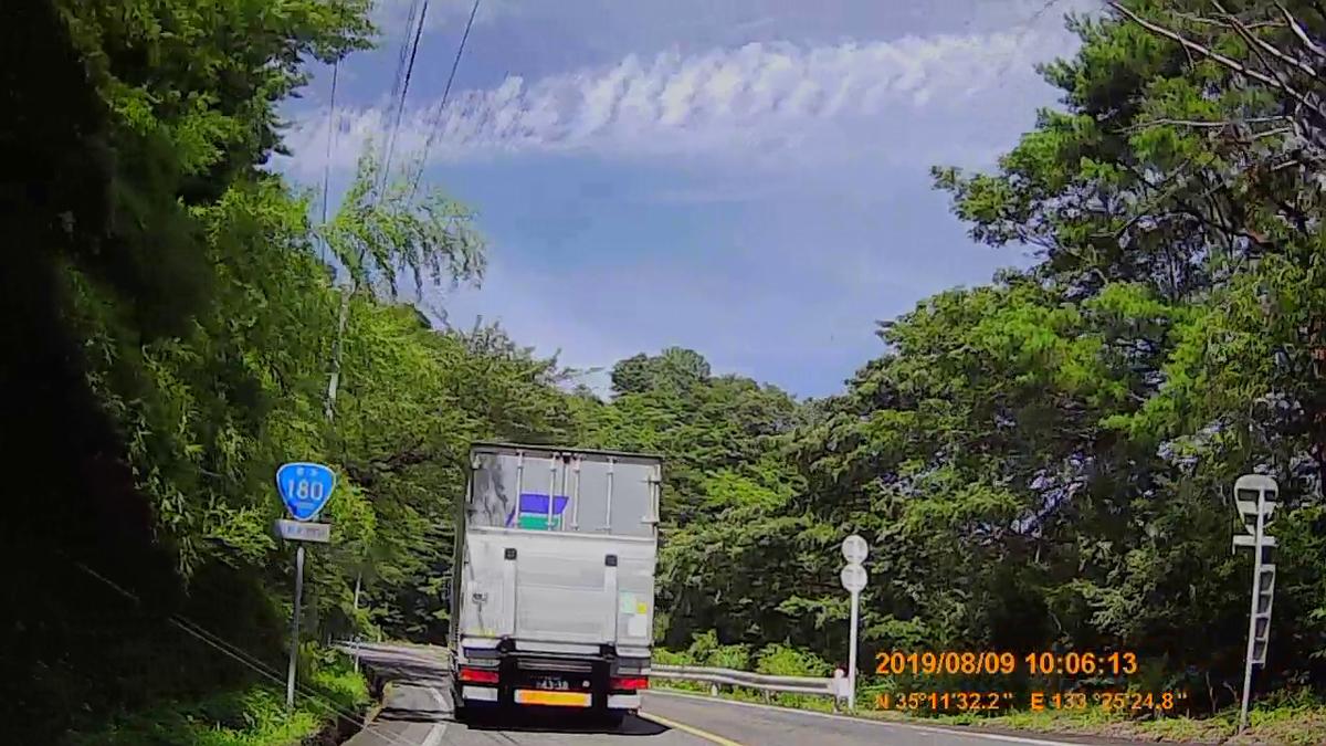 f:id:japan_route:20191124164509j:plain