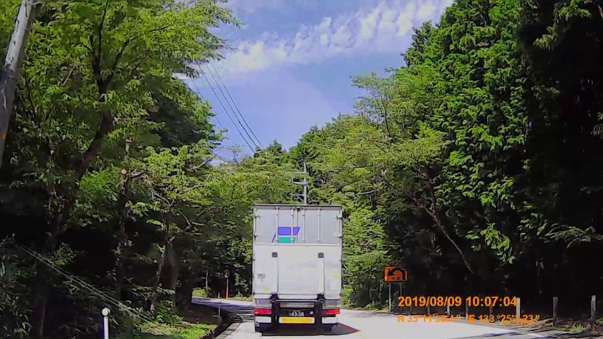 f:id:japan_route:20191124164519j:plain