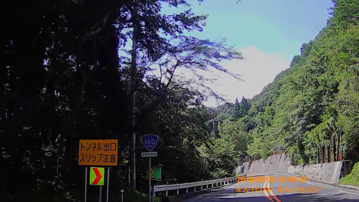 f:id:japan_route:20191124164529j:plain
