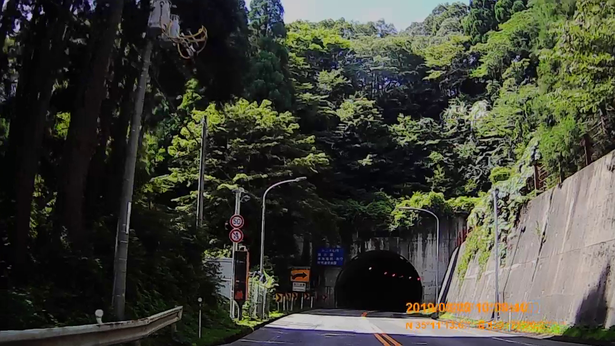 f:id:japan_route:20191124164537j:plain