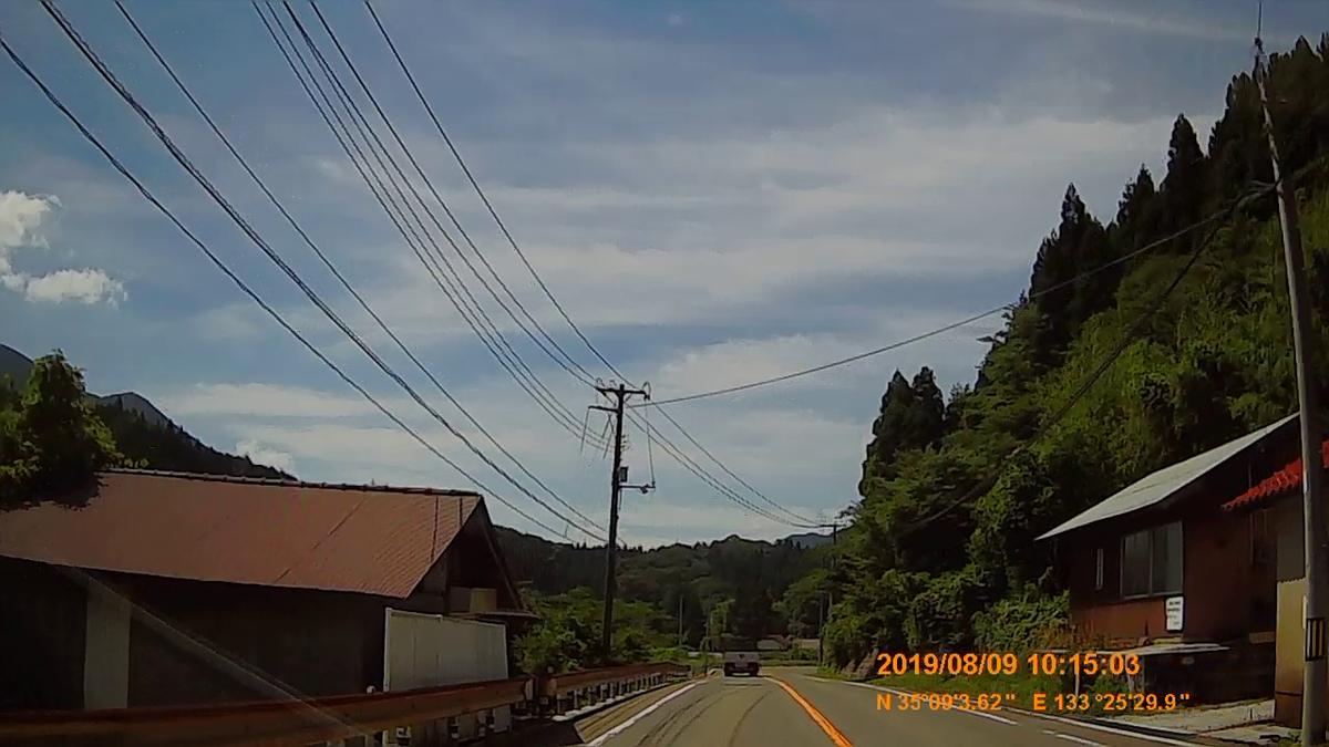 f:id:japan_route:20191124164603j:plain