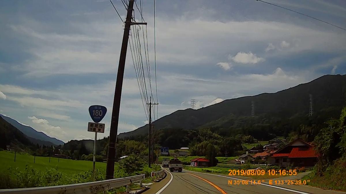 f:id:japan_route:20191124164611j:plain