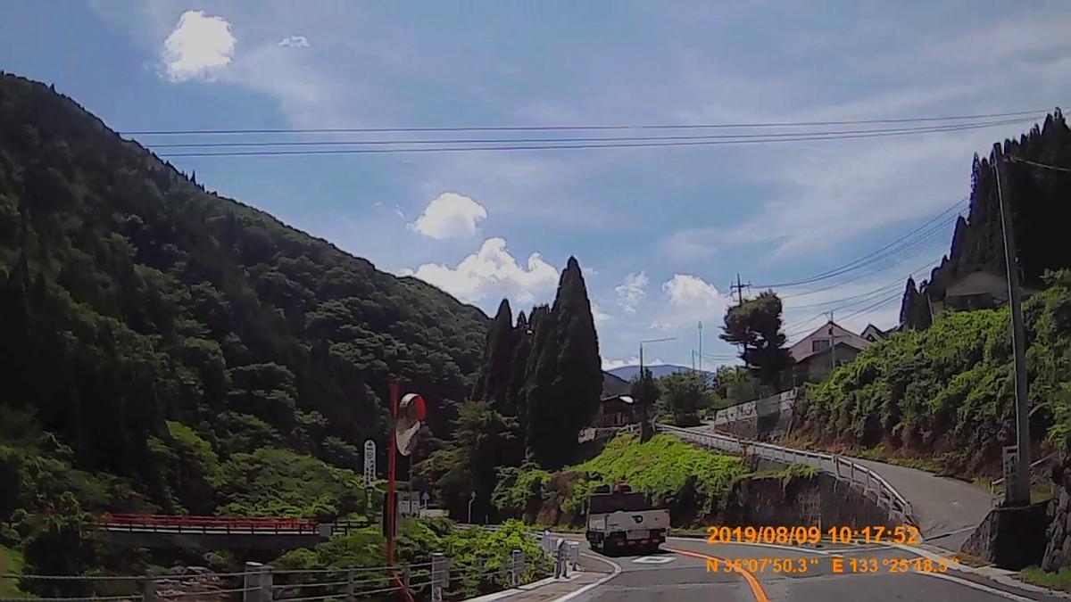 f:id:japan_route:20191124164619j:plain