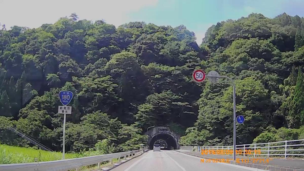 f:id:japan_route:20191124164652j:plain