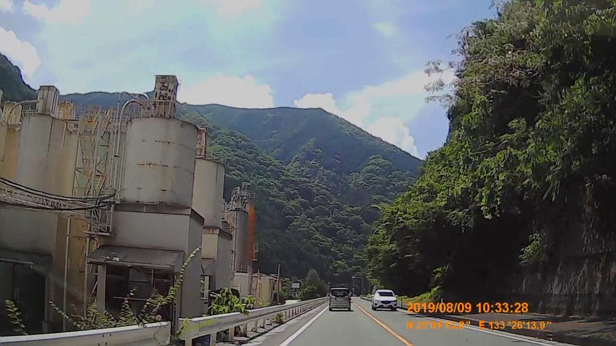 f:id:japan_route:20191124164717j:plain