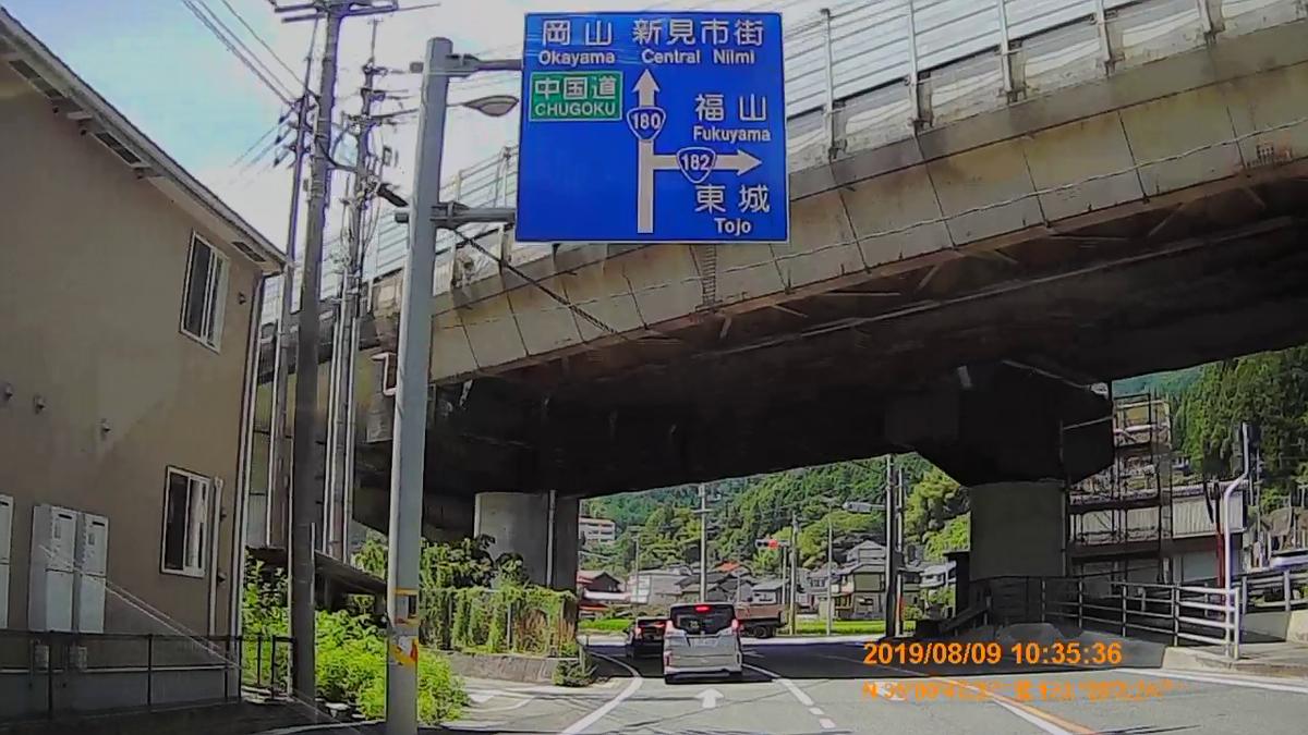 f:id:japan_route:20191124164741j:plain