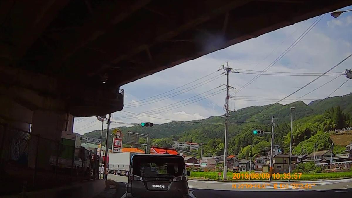 f:id:japan_route:20191124164744j:plain