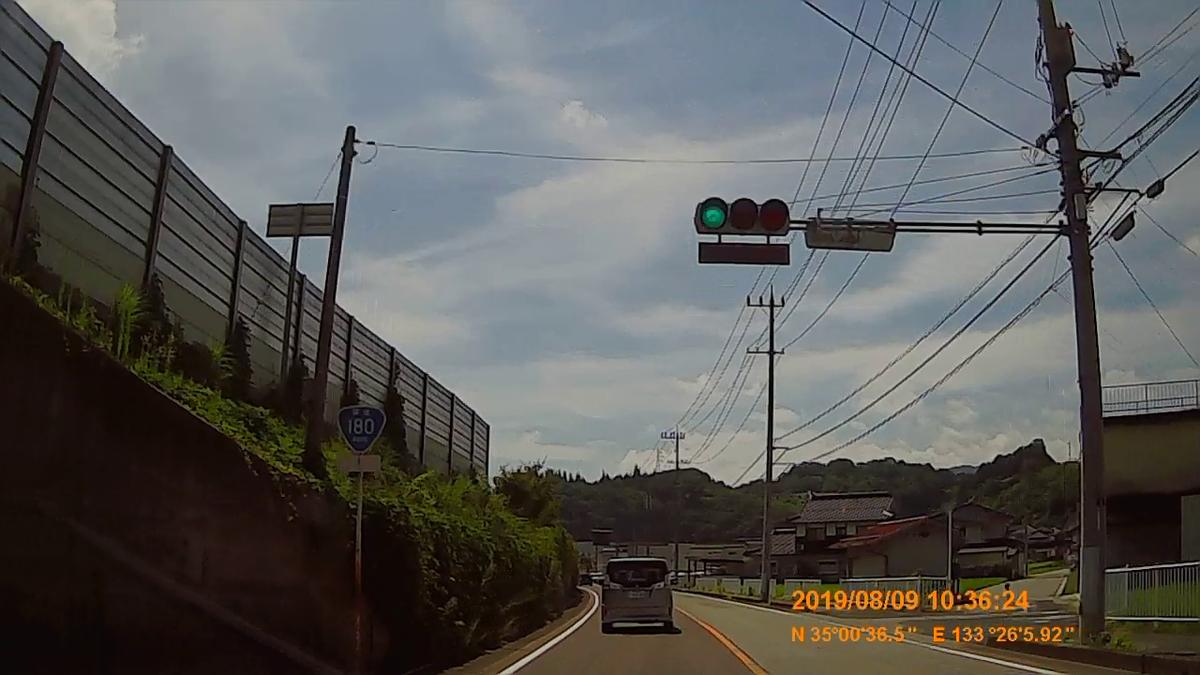 f:id:japan_route:20191124164803j:plain