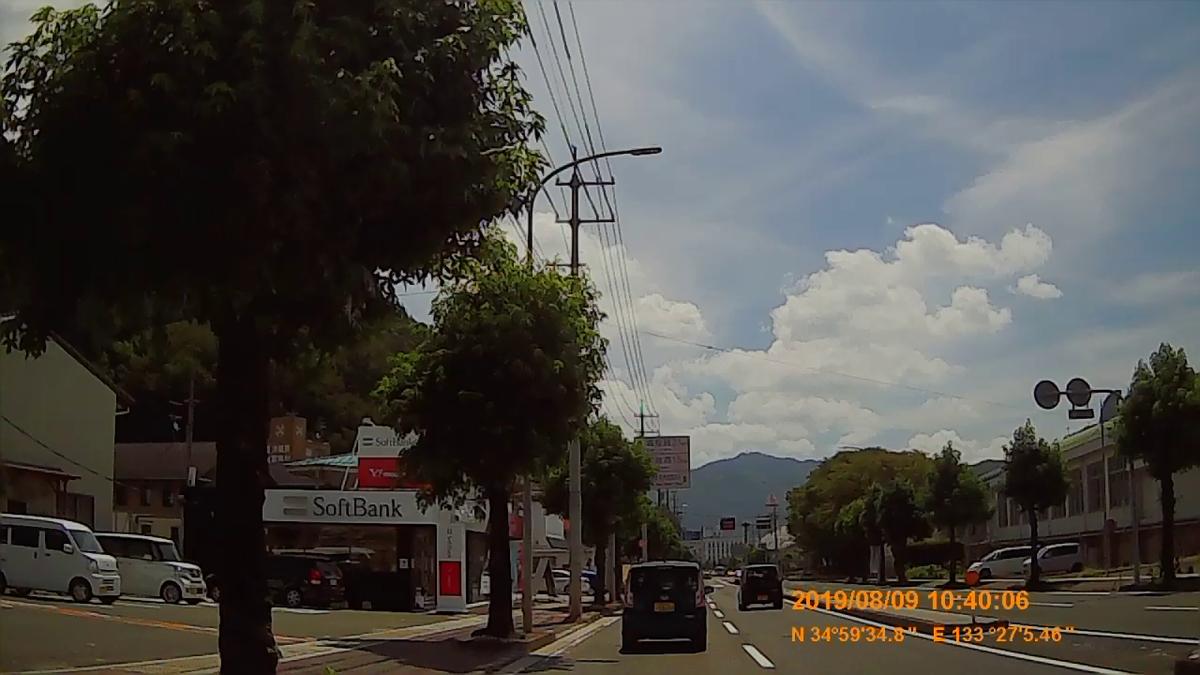 f:id:japan_route:20191124164845j:plain